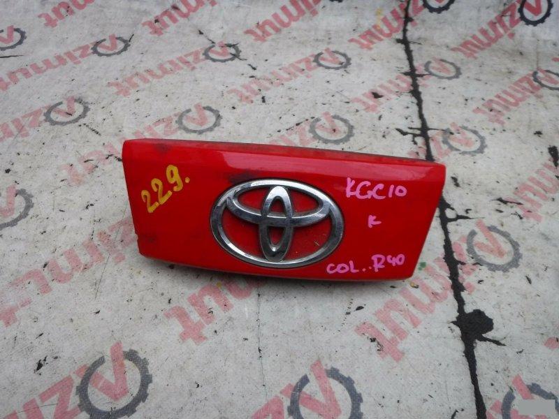 Ручка задней двери Toyota Passo KGC10 1KRFE задняя (б/у)