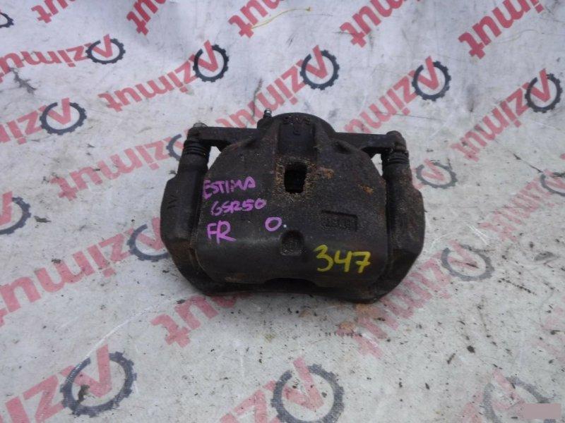 Суппорт Toyota Estima GSR50 2GRFE передний правый (б/у) 347