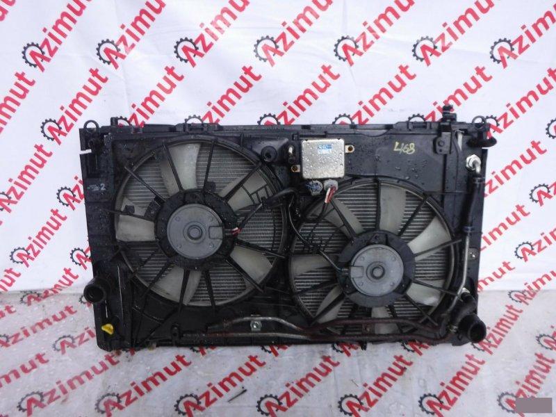 Радиатор основной Toyota Estima GSR50 2GRFE 2008г. (б/у)