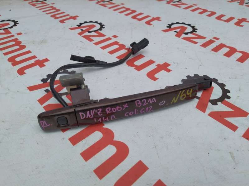 Ручка двери внешняя Nissan Dayz Roox B21A 2014 задняя левая (б/у) 64