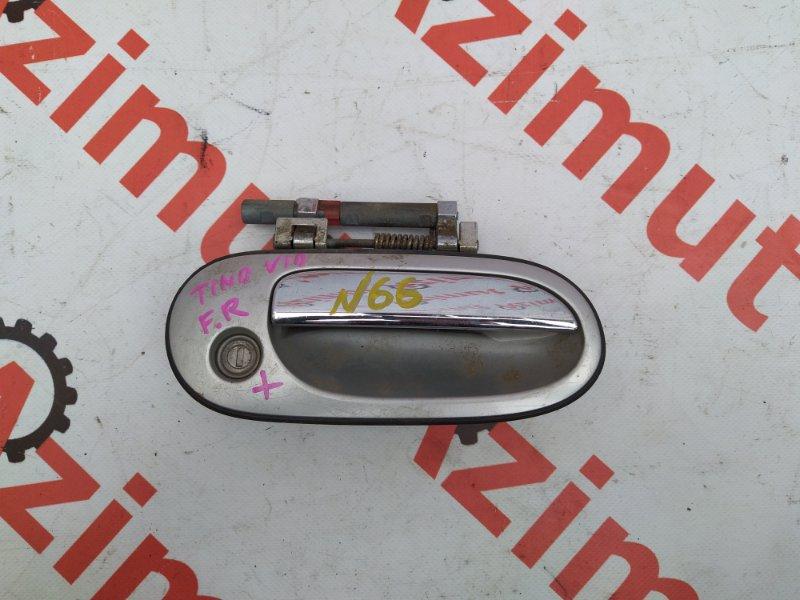 Ручка двери внешняя Nissan Tino V10 передняя правая (б/у) 66
