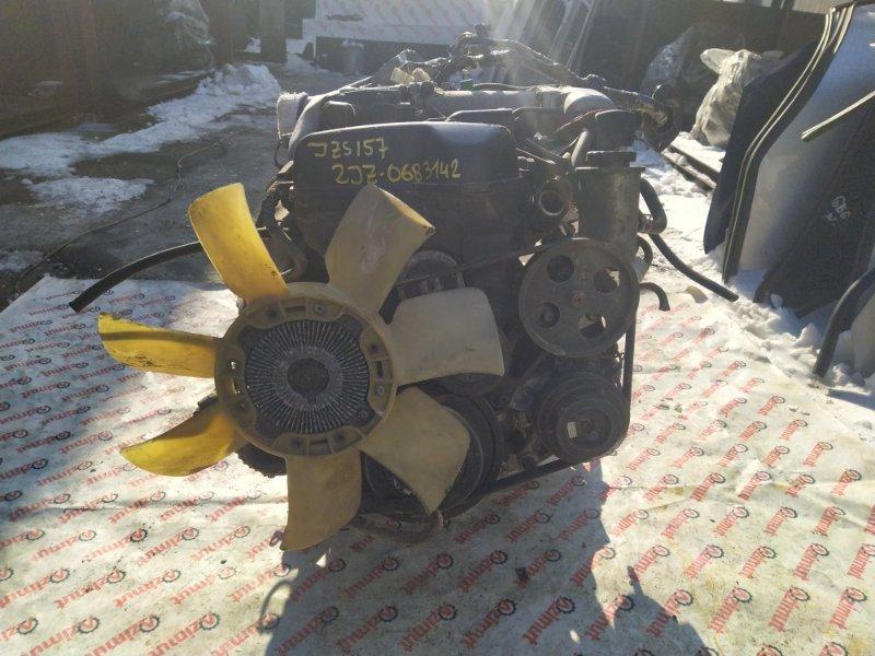 Двигатель Toyota Crown JZS157 2JZGE 1998 (б/у) 0683142