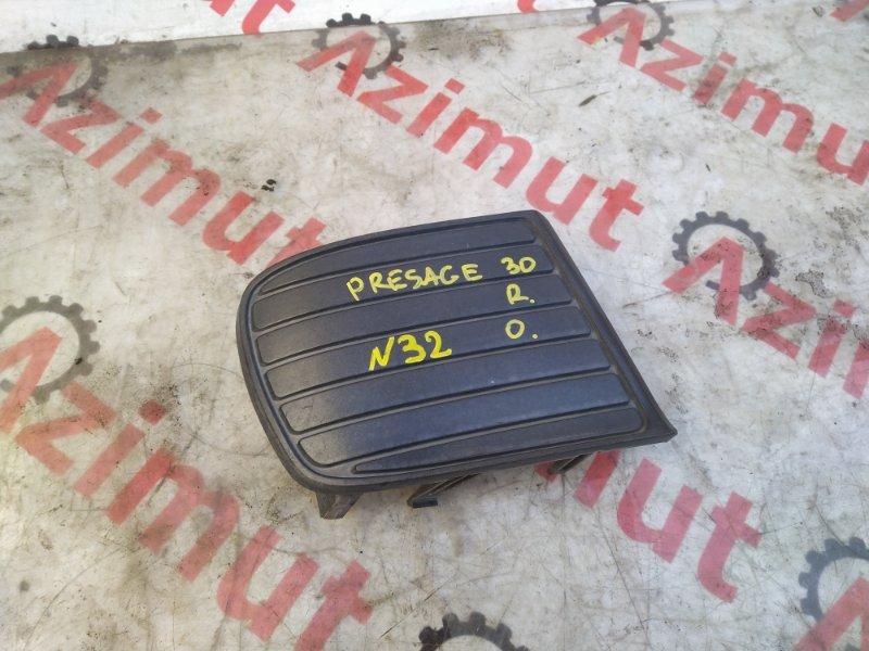 Заглушка бампера Nissan Presage TNU30 1999 передняя правая (б/у)