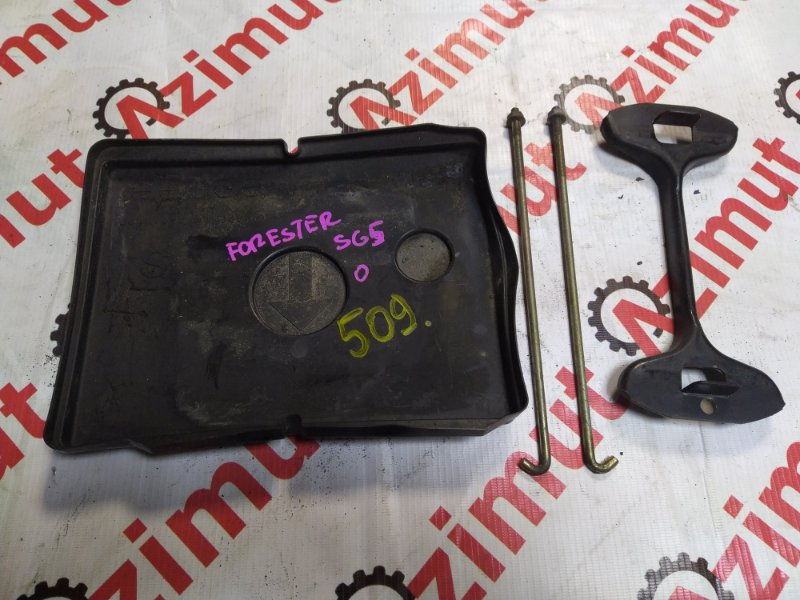 Подставка под аккумулятор Subaru Forester SG5 EJ203HP 2004 (б/у) 509