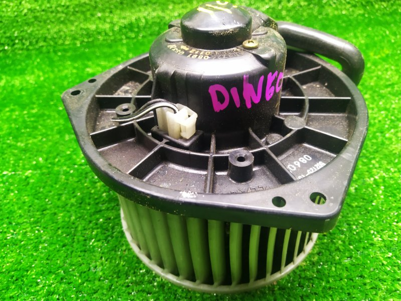 Мотор печки Mitsubishi Dingo CQ1A (б/у) 119