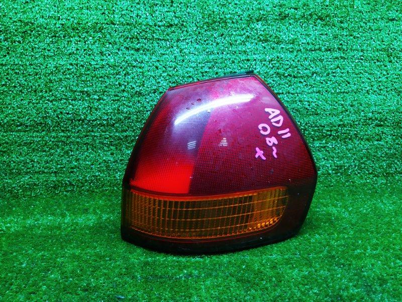 Стоп-сигнал Nissan Ad VFY11 правый (б/у) 439 220-24891