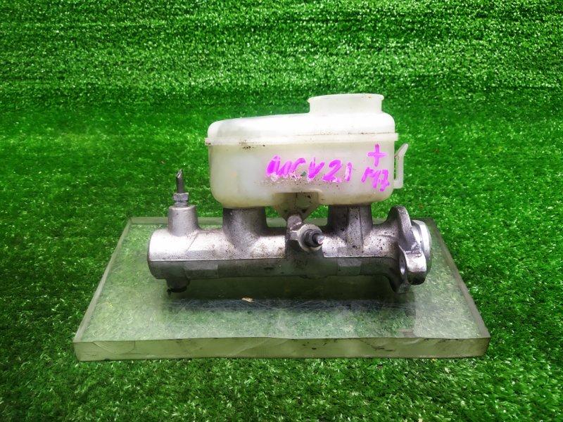 Главный тормозной цилиндр Toyota Camry Gracia MCV21 2MZFE 1997 (б/у) 768