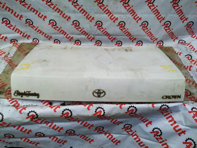 Крышка багажника Toyota Crown GS141 1G-FE 1994 (б/у) 109