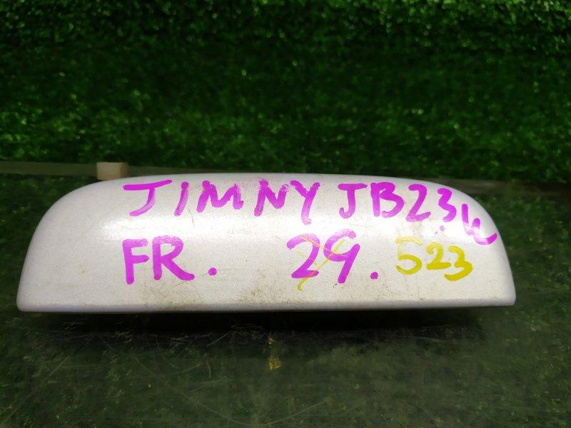 Ручка двери внешняя Suzuki Jimny JB23W K6A-T 2002 правая (б/у) 523