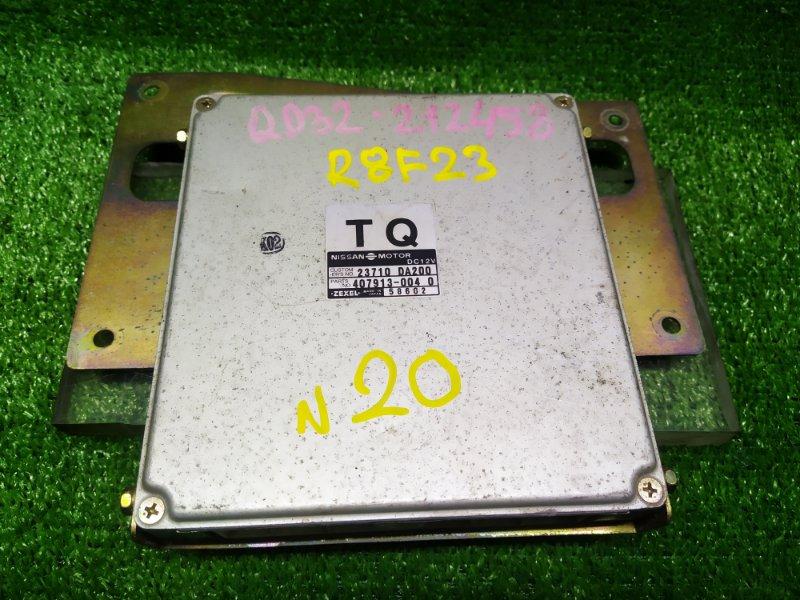 Блок управления efi Nissan Atlas R8F23 QD32 2005 (б/у) 20 23710 DA200