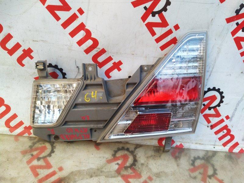 Стоп-вставка Toyota Alphard Hybrid ATH10 2002 правая (б/у) 58-13