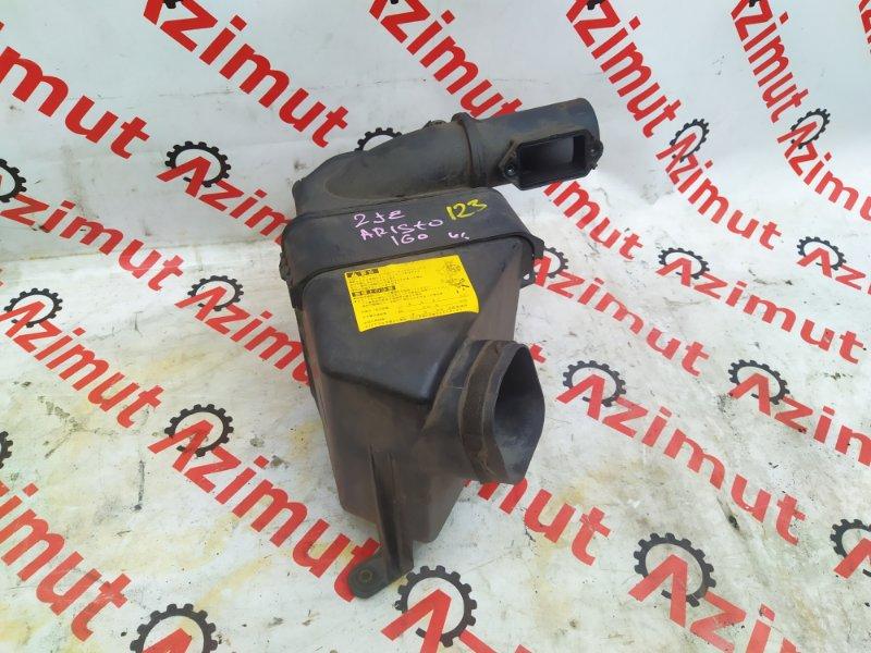 Корпус воздушного фильтра Toyota Aristo JZS160 2JZ-GE 1998 (б/у)