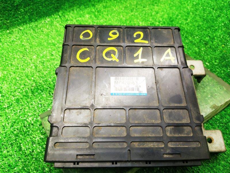 Блок управления efi Mitsubishi Dingo CQ1A 4G13 (б/у) MR420563