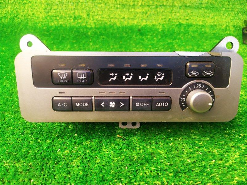 Блок управления климат-контролем Toyota Nadia SXN10 3SFE 2001 (б/у) 455920-4010