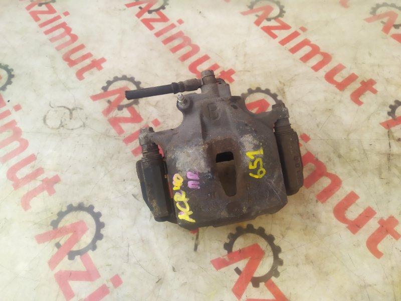 Суппорт Toyota Estima ACR40 2AZFE передний правый (б/у) 651
