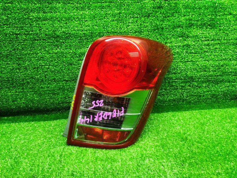 Стоп-сигнал Toyota Corolla Fielder NZE144 1NZFE 2010 правый (б/у) 230 13-100