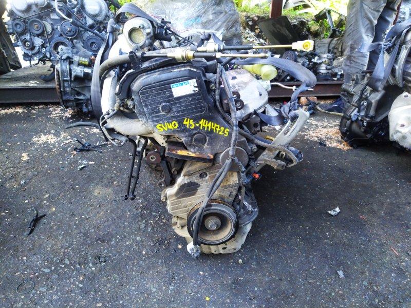 Двигатель Toyota Camry SV40 4SFE 1997 (б/у) 1414725