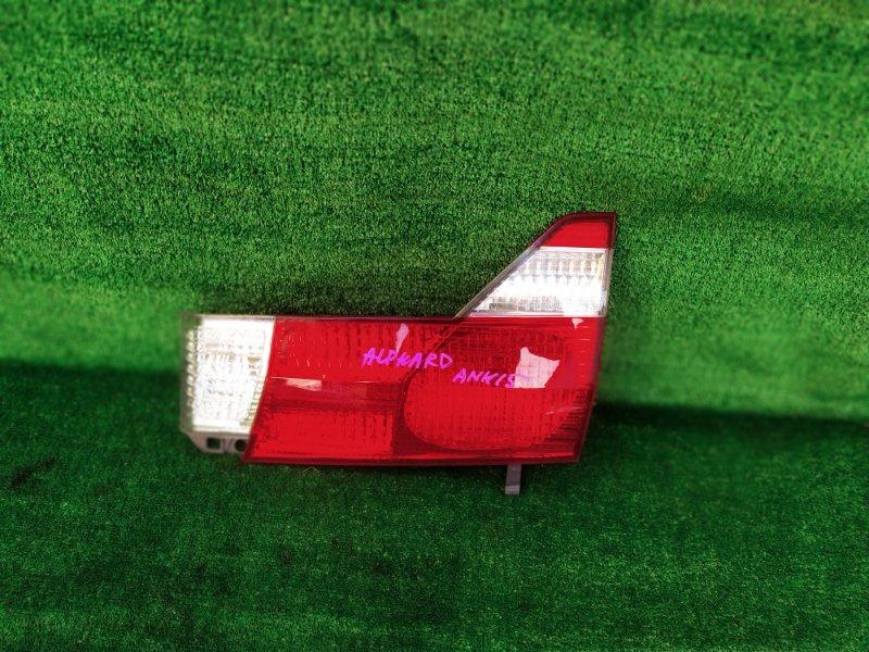 Стоп-вставка Toyota Alphard ANH15W правая (б/у) 58-6