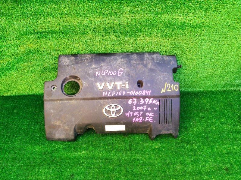 Пластиковая крышка на двс Toyota Ractis NCP100 1NZFE (б/у) 210