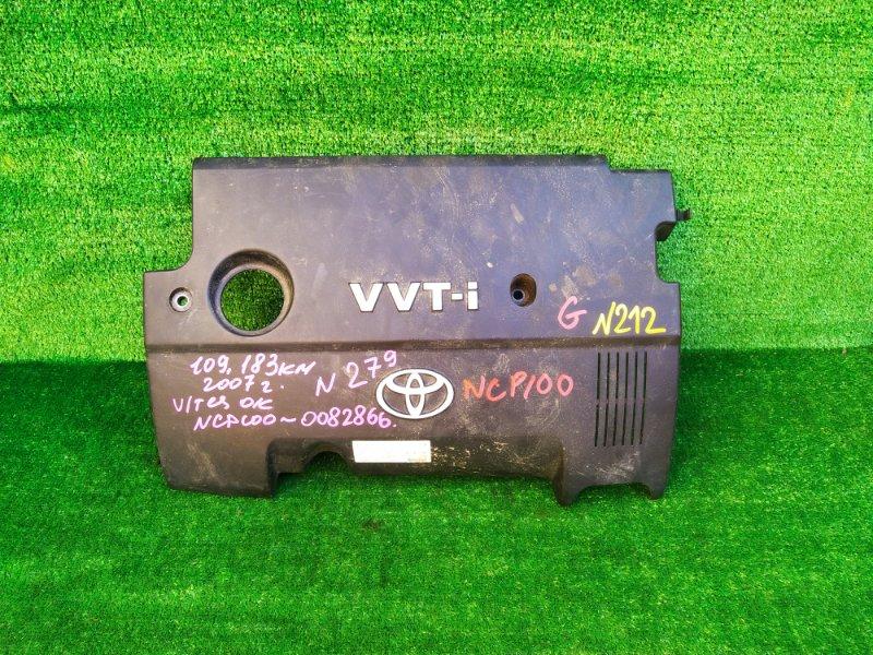 Пластиковая крышка на двс Toyota Ractis NCP100 1NZFE (б/у) 212