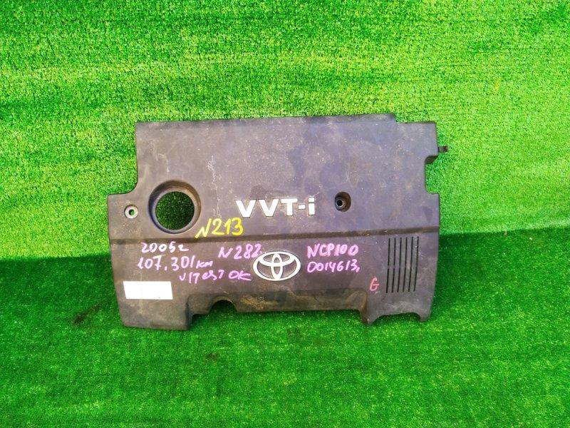 Пластиковая крышка на двс Toyota Ractis NCP100 1NZFE (б/у) 213