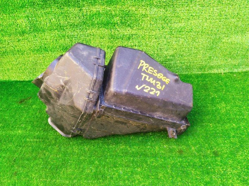 Корпус воздушного фильтра Nissan Presage TNU31 QR25DE (б/у) 221