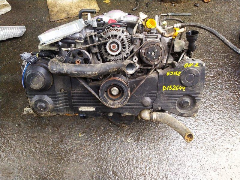 Двигатель Subaru Impreza GH2 EL154JP 2007 (б/у) D152644