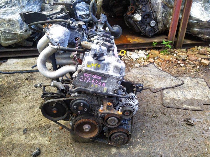 Двигатель Nissan Wingroad WFY11 QG15DE 2004 (б/у) 217423B