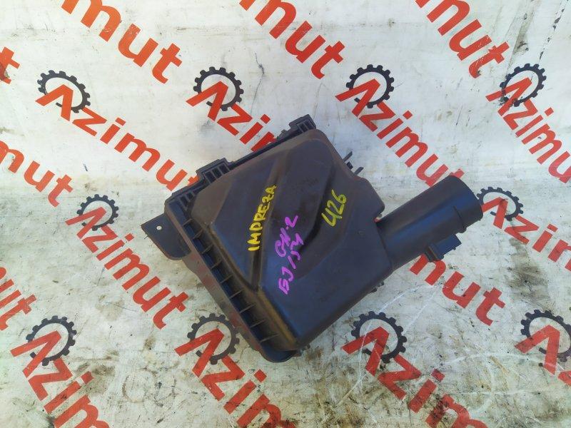 Корпус воздушного фильтра Subaru Impreza GH2 (б/у) 426