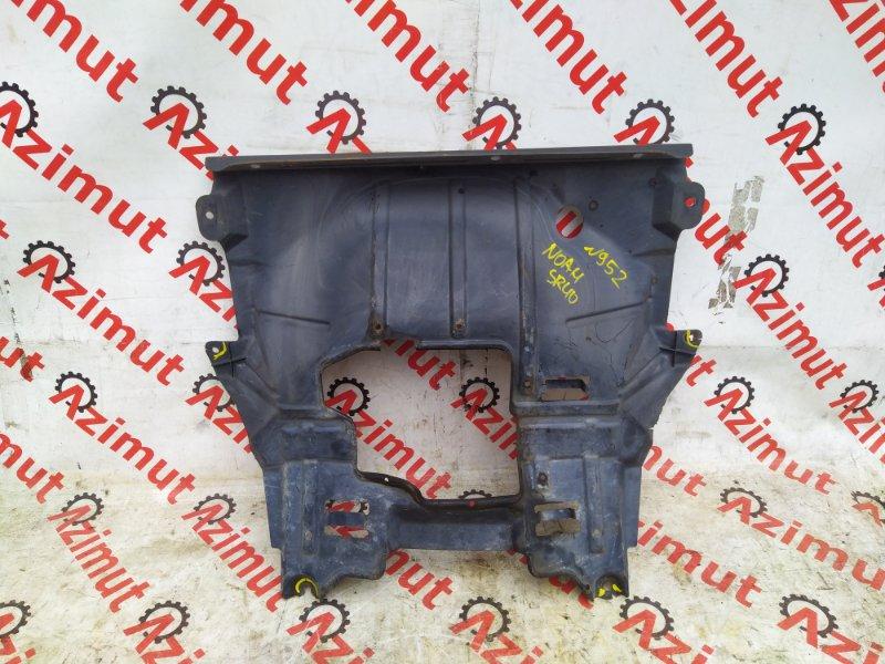 Защита двигателя Toyota Noah SR40 3SFE (б/у) 952