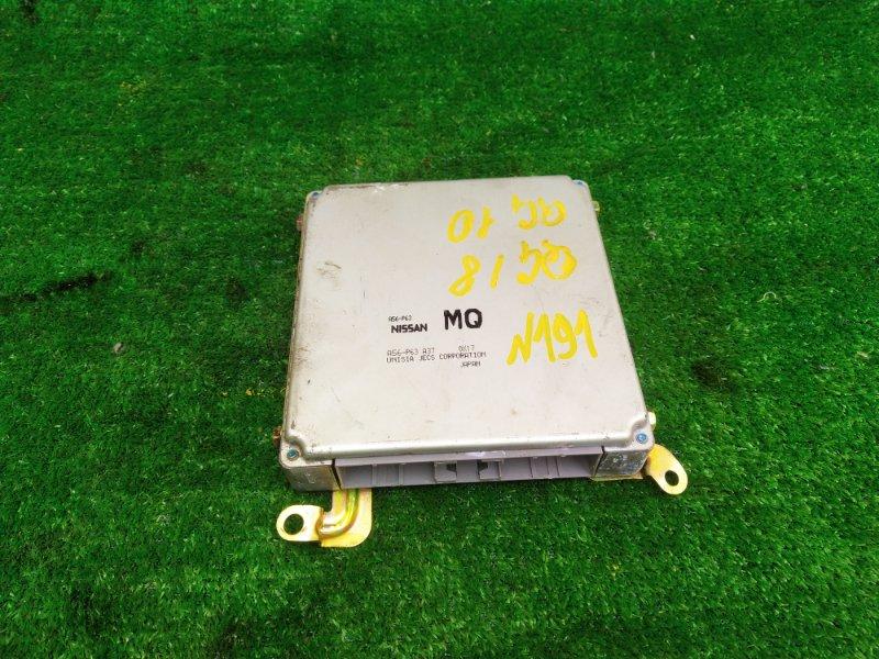 Блок управления efi Nissan Bluebird Sylphy QG10 QG15DE (б/у) 191 A56-P63