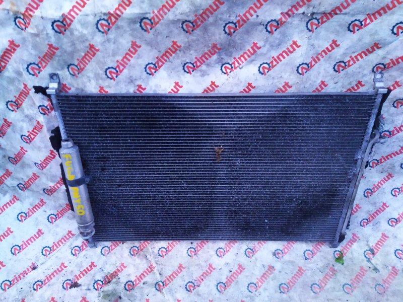 Радиатор кондиционера Nissan Fuga PNY50 VQ35DE 2005 (б/у)