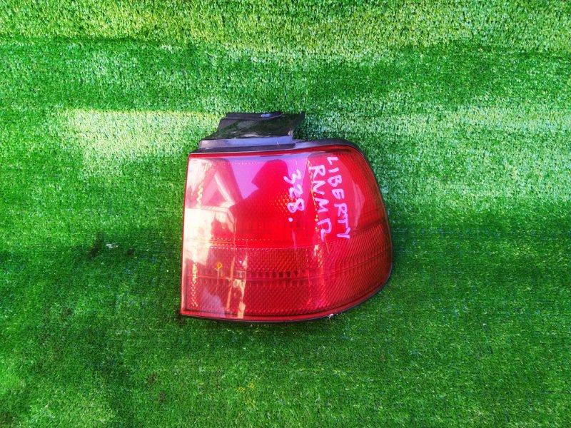 Стоп-сигнал Nissan Liberty RNM12 QR20-DE 2003 правый (б/у) 4853