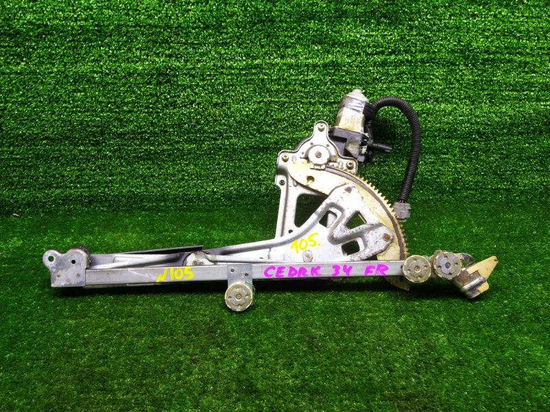 Стеклоподъемник Nissan Cedric ENY34 RB25DET 2001 передний правый (б/у)