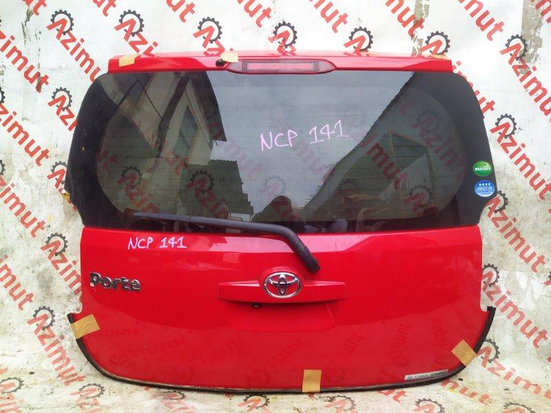 Дверь задняя Toyota Porte NCP141 1NZFE 2014 (б/у)