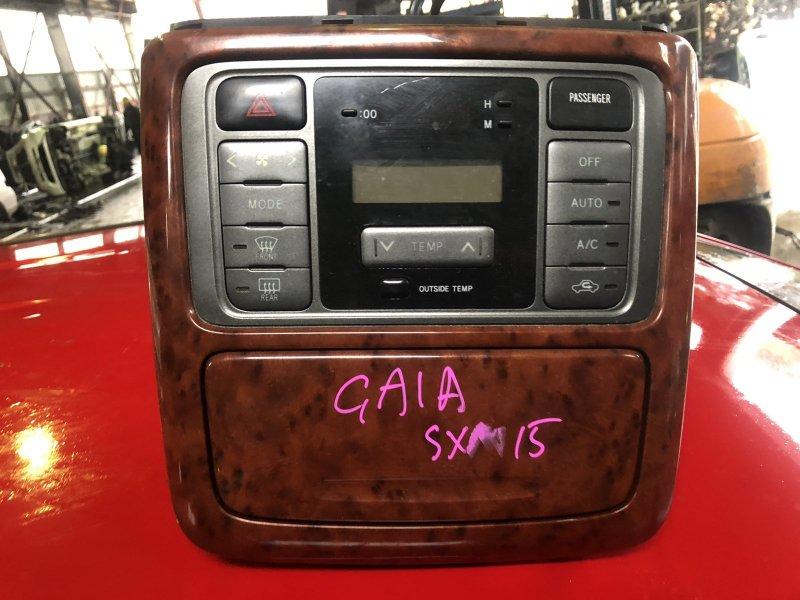 Блок управления климат-контролем Toyota Gaia SXM15 3SFE 2001 (б/у)