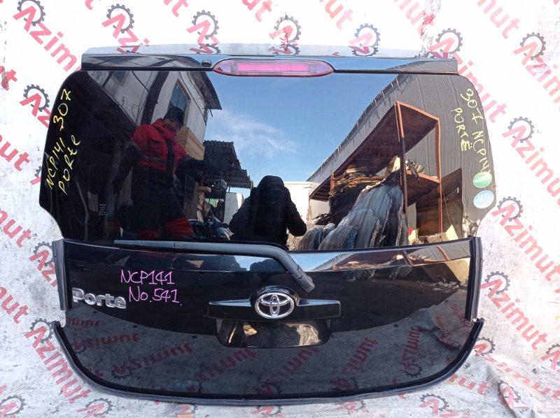Дверь задняя Toyota Porte NCP141 1NZFE 2012 (б/у)