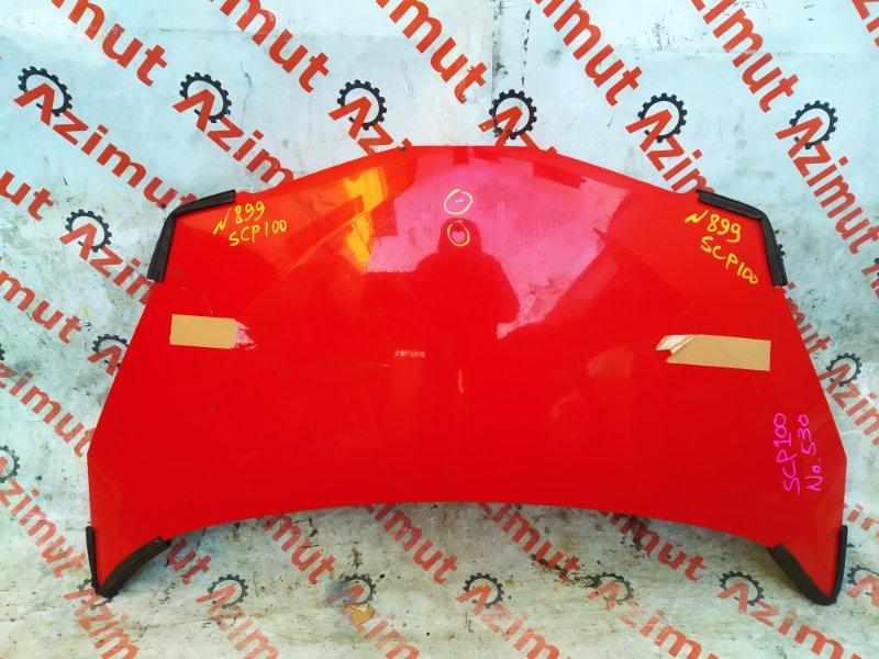 Капот Toyota Ractis SCP100 2SZFE 2007 (б/у)