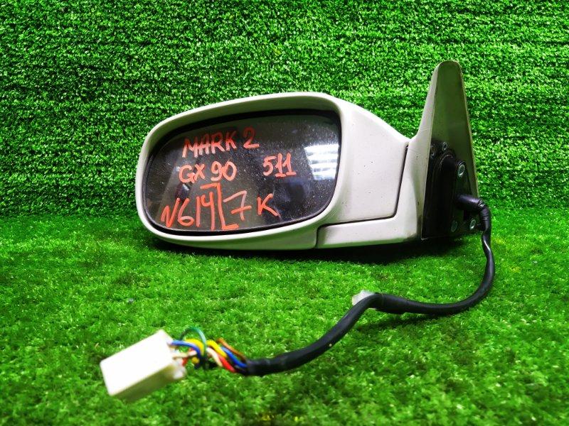 Зеркало Toyota Mark Ii GX90 1G-FE 1996 левое (б/у)