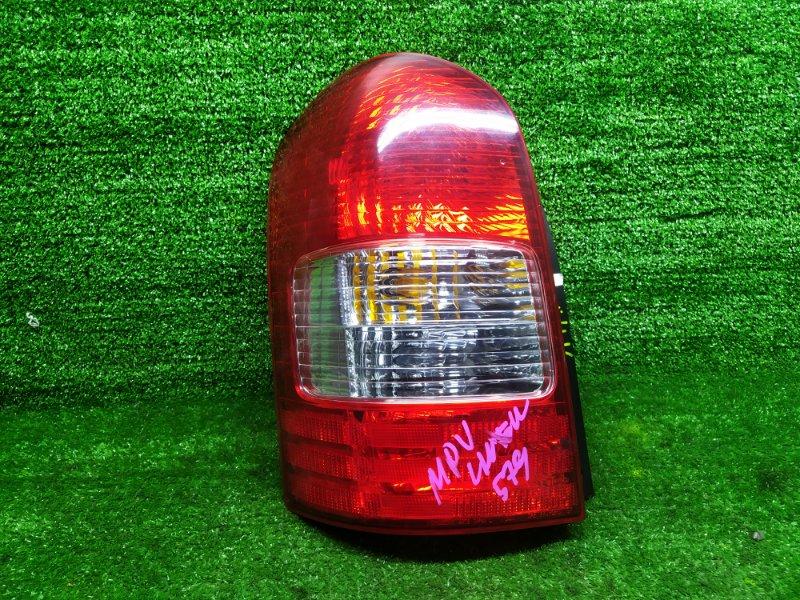 Стоп-сигнал Mazda Mpv LWEW FS 2000 левый (б/у)