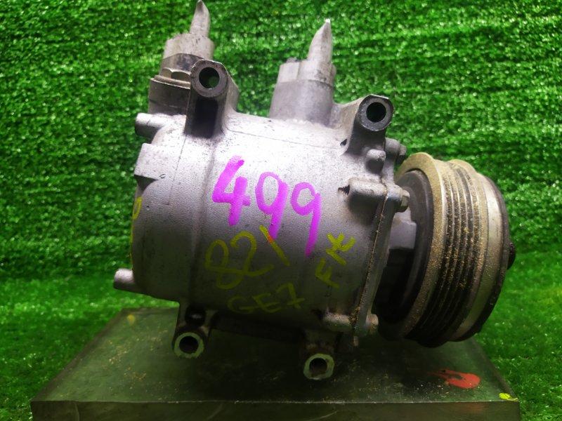 Компрессор кондиционера Honda Fit GE7 L13A 2007 (б/у)