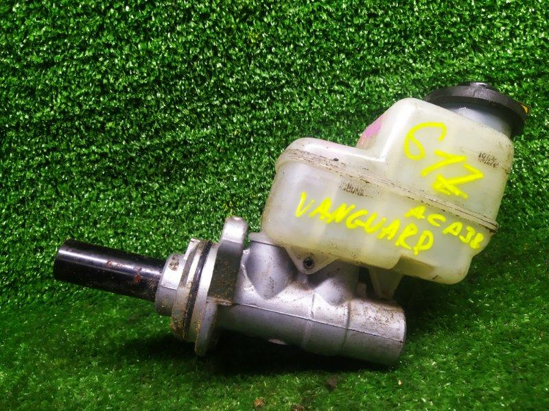 Главный тормозной цилиндр Toyota Vanguard ACA38W 2AZFE 2010 (б/у)