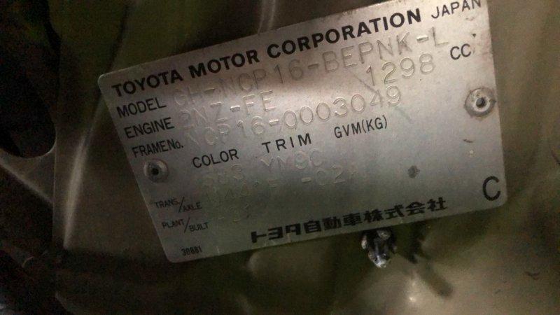 Капот Toyota Platz NCP16 2NZFE 04.2000 передний (б/у)