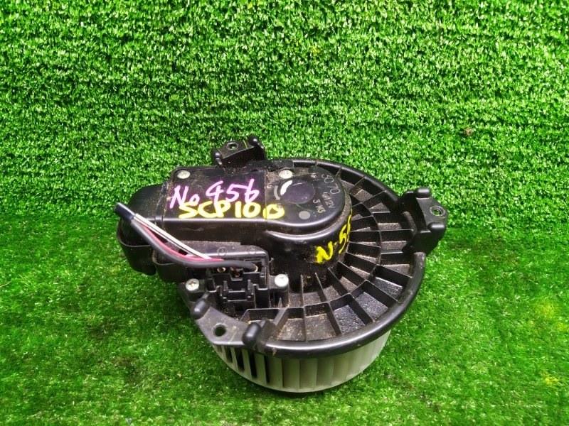 Мотор печки Toyota Ractis SCP100 2SZFE 2009 (б/у)