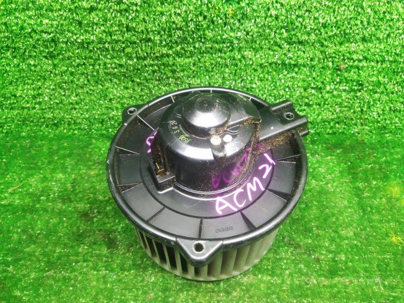 Мотор печки Toyota Ipsum ACM21 2AZFE 2005 (б/у)