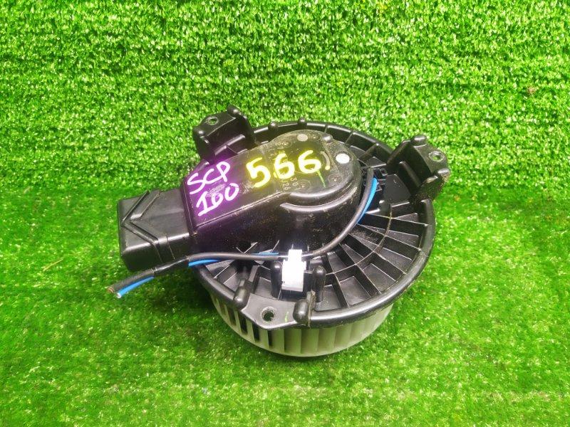 Мотор печки Toyota Ractis SCP100 2SZFE 2007 (б/у)