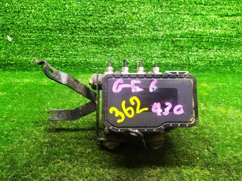 Блок abs Honda Fit GE6 L13A 2007 (б/у)
