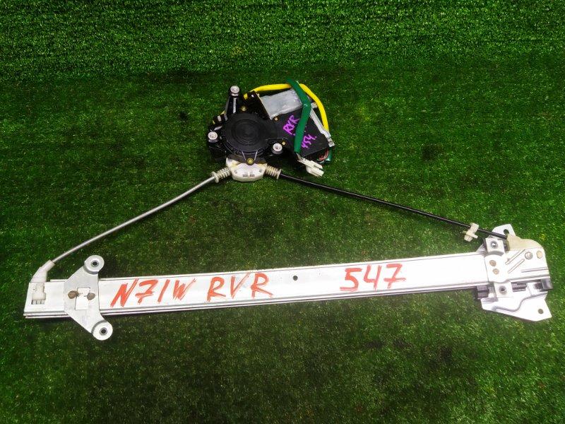 Стеклоподъемник Mitsubishi Rvr N71W 4G93 2000 передний правый (б/у)