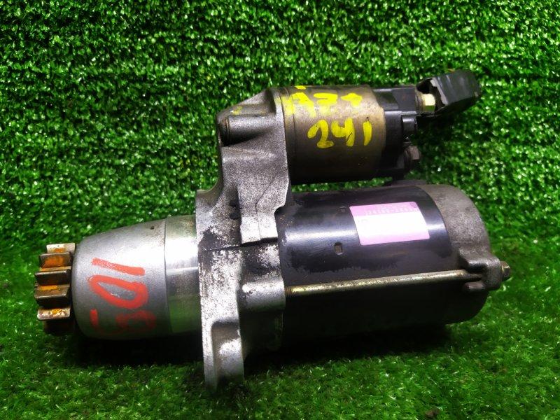 Стартер Toyota Caldina AZT241 1AZ-FSE 2003 (б/у)