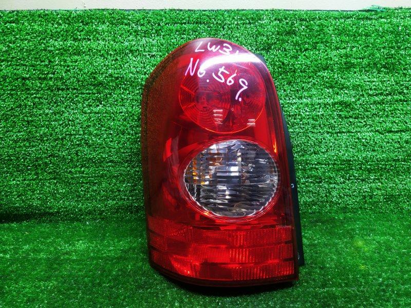 Стоп-сигнал Mazda Mpv LW3W L3DE 2003 левый (б/у)